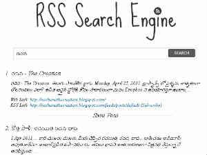 RSS ఫీడ్స్ నచ్చిన దానిని సబ్ స్క్రైబ్ చేసుకోవచ్చు...