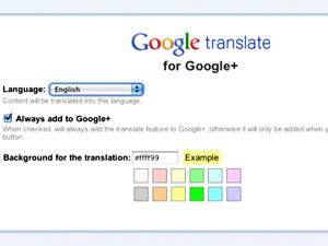 Google Translate comes to Google+
