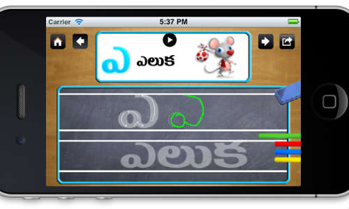 top 6 telugu apps to download on your iphone ipad