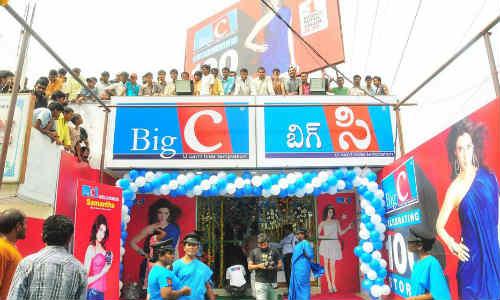 దసరా స్పెషల్.. 'బిగ్ సి' నవరాత్రి ఆఫర్లు !