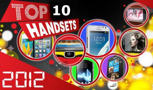 ది బెస్ట్ 10 మొబైల్ ఫోన్లు (2012)