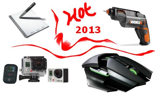 2013 హాట్ గాడ్జెట్లు (ఫోటో గ్యాలరీ)
