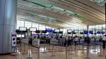Hyderabad Airportలో సరికొత్త టెక్నాలజీ, దేశంలోనే ఫస్ట్ !
