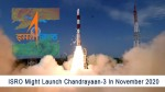 చంద్రయాన్-3 ప్రయోగానికి రంగం సిద్ధం చేస్తున్న ఇస్రో