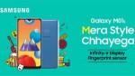 Samsung Galaxy M01s లాంచ్!! బడ్జెక్ట్ ధరలో మరో ఫోన్..
