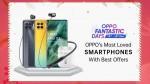Amazon సేల్ లో Oppo ఫోన్ల పై భారీ ఆఫర్లు! ఫోన్ల లిస్ట్, ధరలు చూడండి.