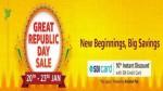 Amazon Great Republic Day Sale: అమెజాన్ కొత్త అమ్మకంలో వీటి మీద 70% వరకు డిస్కౌంట్ ఆఫర్స్....