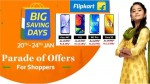 Flipkart Big Saving Days sale 2021 పోకో స్మార్ట్ఫోన్లపై ఊహించని డిస్కౌంట్ ఆఫర్స్!!ఇదే గొప్ప అవకాశం..