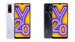 Vivo Y20G కొత్త స్మార్ట్ఫోన్ సేల్స్ మొదలయ్యాయి!! అందుబాటు ధరలో బెస్ట్ ఫోన్..