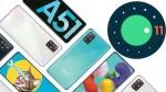 Android 11 అప్డేట్ను అందుకున్న గెలాక్సీ A51 !! ఫీచర్స్ మీద ఓ లుక్ వేయండి...
