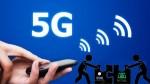 5G స్పెక్ట్రమ్ను ప్రభుత్వం నుండి స్వీకరించనున్న BSNL మరియు MTNL ...