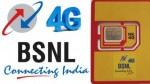 BSNL నుంచి ఊహించని ఆఫర్!! రూ.75 వోచర్తో ఉచితంగా 4G సిమ్ కార్డు