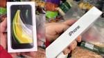 Apple పళ్ళు ఆర్డర్ ఇస్తే ...! Apple iPhone వచ్చింది. ఇలాంటి అదృష్టవంతుడు ఉండడు