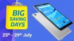 Flipkart Big Saving Days Sale: 45% డిస్కౌంట్తో కొనుగోలుకు సిద్ధంగా టాబ్లెట్లు