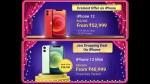 Flipkart లో iPhone లపై దసరా ఆఫర్లు ! లిస్ట్ చూడండి.
