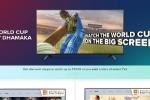 వరల్డ్ కప్ టీవీ ధమాఖా సేల్స్ లో హుల్ చల్ చేస్తున్న షియోమి Miఎల్ఈడి టీవీ