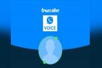 వాయిస్ VoIP కాలింగ్ ఫీచర్ను ప్రారంభించిన ట్రూకాలర్