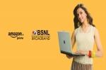 BSNL ప్లాన్ లపై అమెజాన్ ప్రైమ్  ఫ్రీగా పొందడం మరింత సులువు