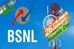 BSNL గణతంత్ర దినోత్సవ ఆఫర్.... వార్షిక ప్రీపెయిడ్ ప్లాన్పై 71 రోజుల అదనపు వాలిడిటి