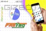 Google Pay ద్వారా FASTag అకౌంట్లను రీఛార్జ్ చేయడం ఎలా?