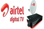 Airtel Digital TV: మల్టీ టీవీ ధరలను పెంచిన airtel,కొత్త ధరలు ఇవే!