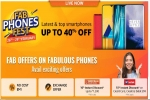 Amazon Fab Phone Fest: మతిపోయే డిస్కౌంట్ ఆఫర్స్....