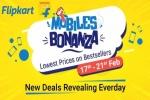 Flipkart Mobile Bonanza Sale : ఈ స్మార్ట్ఫోన్లపై గొప్ప తగ్గింపు ఆఫర్లు