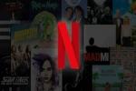 Netflix యాప్ లో