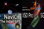 ISRO NAVIC నావిగేషన్ సిస్టమ్ సపోర్ట్ తో రియల్మి X50 ప్రో