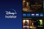 Disney+ Hotstar వాడుతున్నారా? ఈ 5 విషయాలు గుర్తుంచుకోండి!!!!