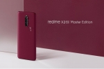 Realme X2 Pro మాస్టర్ ఎడిషన్ స్మార్ట్ఫోన్ కు అరుదైన అవార్డు....