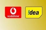 Vodafone Idea క్యాష్బ్యాక్ ఆఫర్లు సూపరో సూపర్...