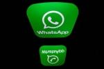 whatsAppలో గ్రూప్ కాలింగ్ చేయడం చాలా సులభం....