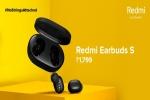 Redmi Earbuds S: తక్కువ ధరలోనే ఇయర్బడ్స్!!! నేటి నుంచే సేల్స్...