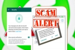 WhatsApp scam:వెరిఫికేషన్ కోడ్స్ పేరుతో మెసేజ్ వచ్చిందా!!!! జర జాగ్రత్త...