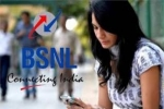 BSNL New Plan: Rs.2 ధరకే  ప్రీపెయిడ్ ఎక్స్టెన్షన్ ప్లాన్ !!!! అద్భుత అవకాశం...