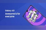 Samsung Galaxy A31 వచ్చేసింది!! ఫీచర్స్ అదుర్స్.. ధర కూడా తక్కువే...