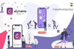 Elyments Super App లాంచ్!!! ఒక యాప్లోనే అనేక ఫీచర్స్...