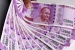 అమెజాన్ App లో ఉచితంగా రూ.10,000 ప్రైజ్ మనీ గెలిచే అవకాశం..!  మీరూ ప్రయత్నించండి.