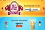 Amazon Great Indian Festival సేల్ డేట్ వచ్చేసింది!! డిస్కౌంట్ ఆఫర్లపై లుక్ వేయండి