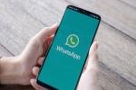 WhatsApp లో పాత ఫీచర్లు తీసివేసి ,కొత్త ఫీచర్లను తీసుకు వస్తోంది.