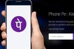 PhonePeలో UPI లావాదేవీలు పూర్తిగా ఉచితం!! కానీ