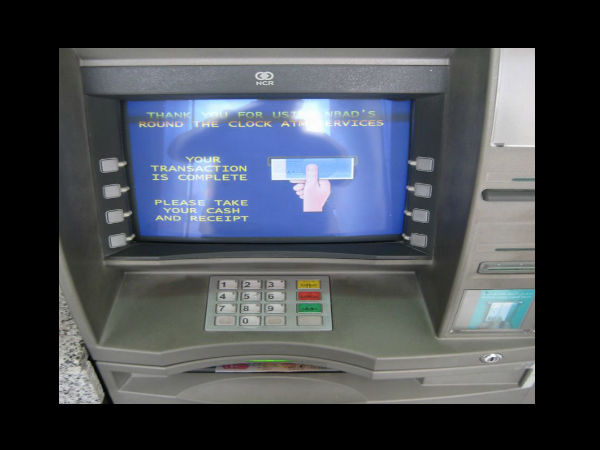 unsafe ATM pin numbers revealed