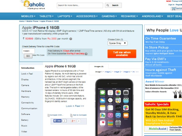 Saholic: Apple iPhone 6 16GB