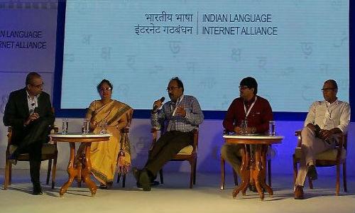 భారతీయ భాషాభివృద్థికి 'ఐఎల్ఐఏ' : గూగుల్