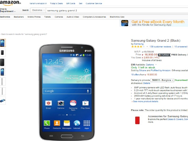 Amazon : ( Samsung Galaxy Grand 2)
