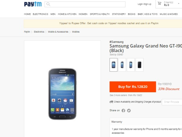 Paytm : (Samsung Galaxy Grand Neo)
