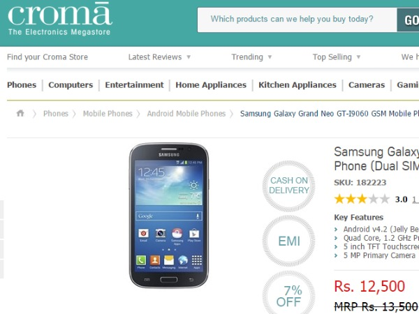 Croma : (Samsung Galaxy Grand Neo)
