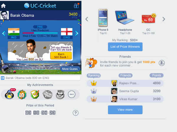 cricket-themed emoticons