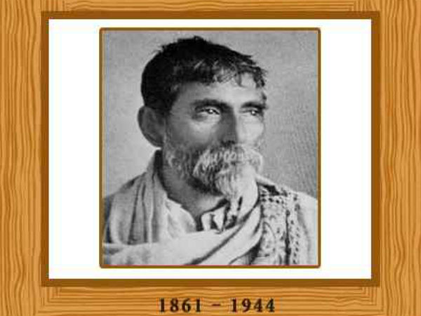 Prafulla Chandra Ray